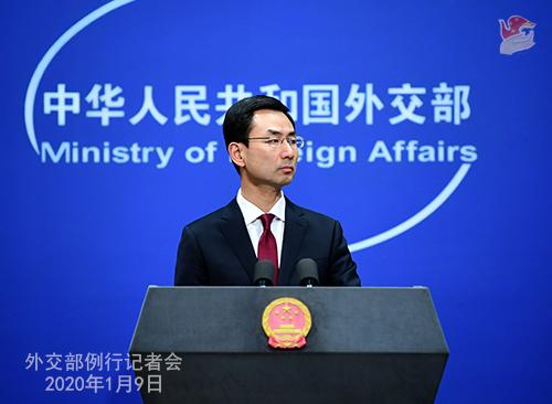 CHINE A Conférence de presse du 9 janvier 2020 W020200113402353457685