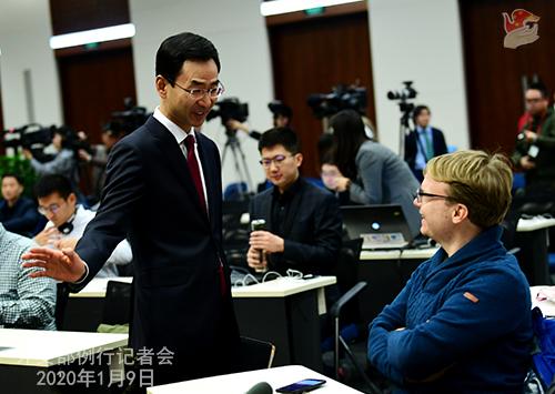 CHINE B Conférence de presse du 9 janvier 2020 W020200113402353462054