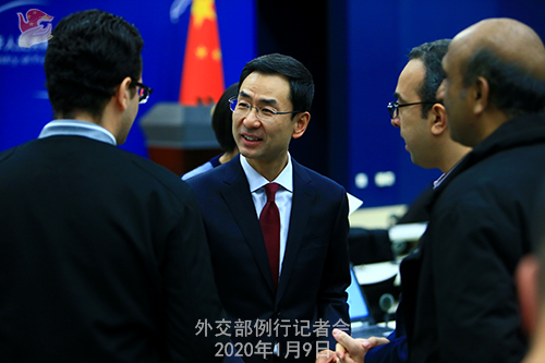 CHINE D Conférence de presse du 9 janvier 2020 W020200113402353471002