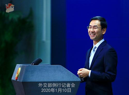 CHINE E Conférence de presse du 10 janvier 2020 W020200115520752504582