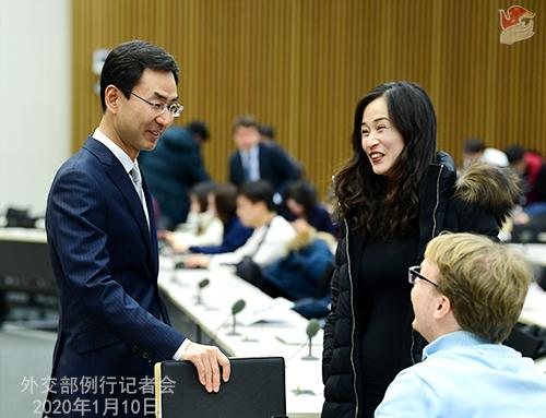 CHINE F Conférence de presse du 10 janvier 2020 W020200115520752517594