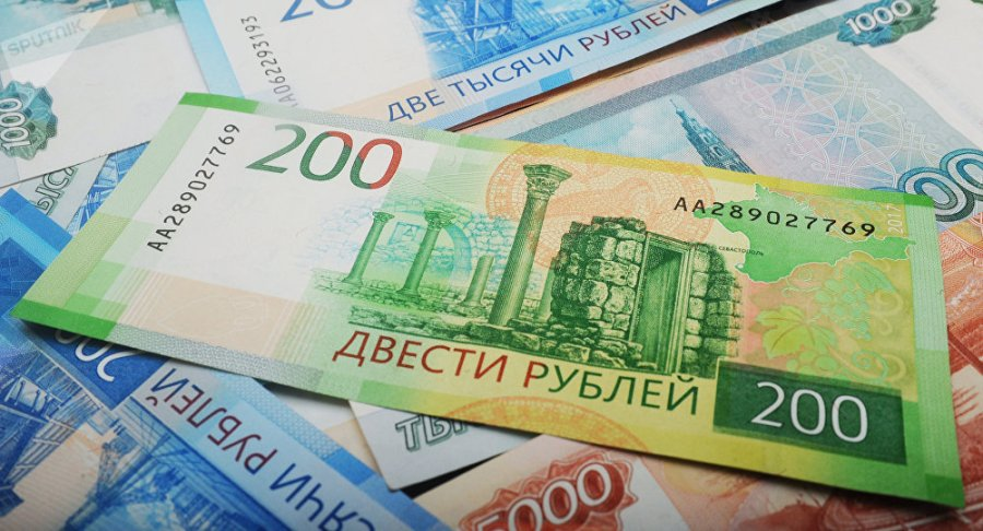dédollarisation progressive de l'économie. RUSSE 1038366194