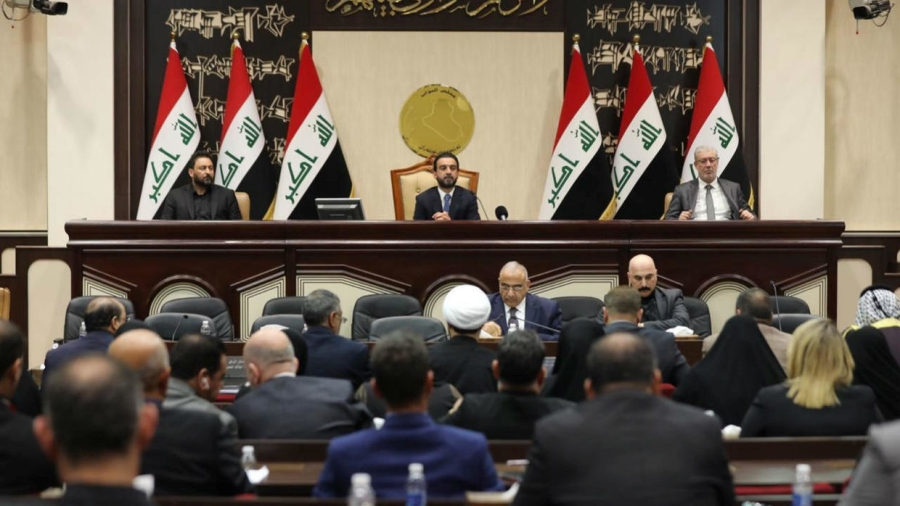 Iraq-parliament-m-1