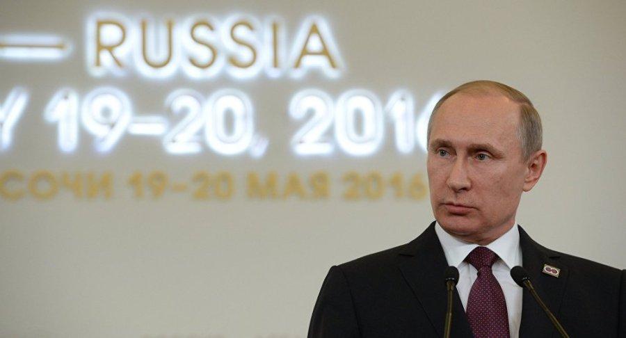 le sommet Russie-ASEAN en 2016 ob_313a8f_1025176726