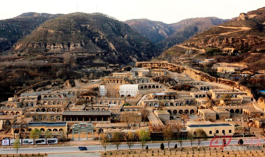 le village de Liangjiahe.W020171116379602722187