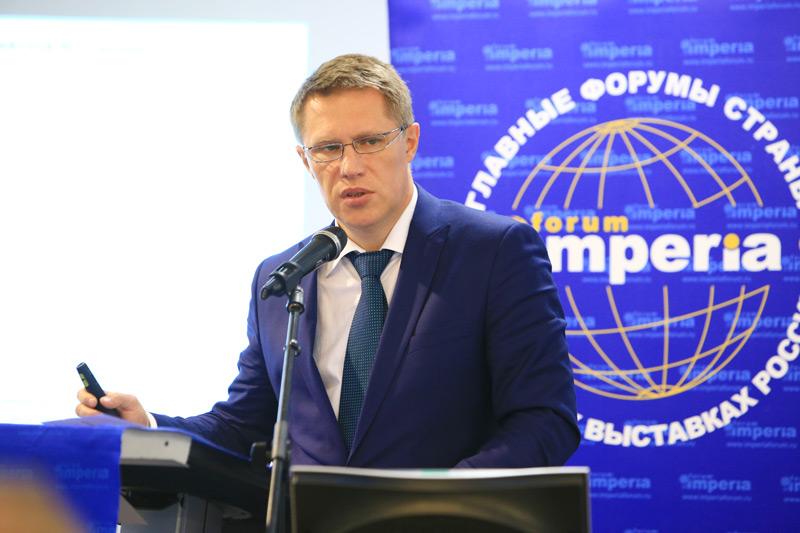 Mikhail Murashko 01