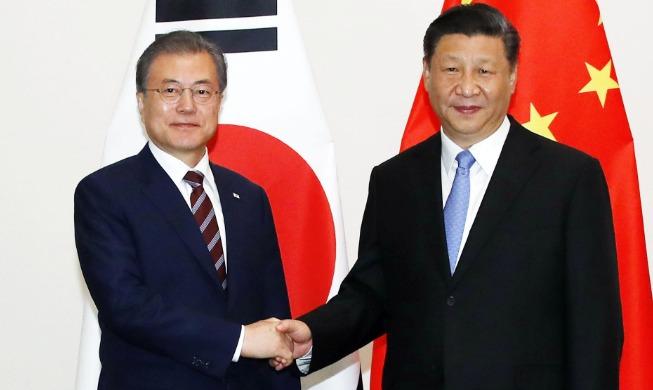 rencontre entre le Président Xi Jinping et le Président Moon Jae-in 988018d59c7a4da6a14f9aab61260d2d_20191219144639