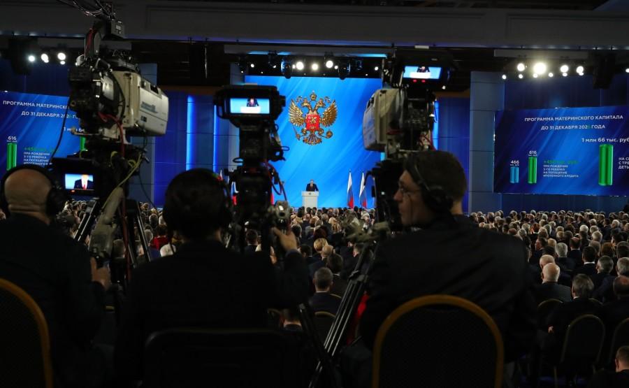 RUSSIE 12 DISCOURS POUTINE JANVIER 2020 AENhhxk8AAcxpNXbGSONld4aaqVp6xDR