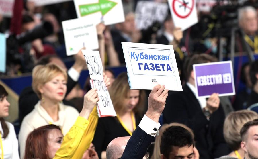 RUSSIE 17 SUR 50 CONFERENCE ANNUELLE DE V.POUTINE 2019 EDITE 2020 a3TLvIlifAAfoSwFkFkl0ADXDSHYaftx