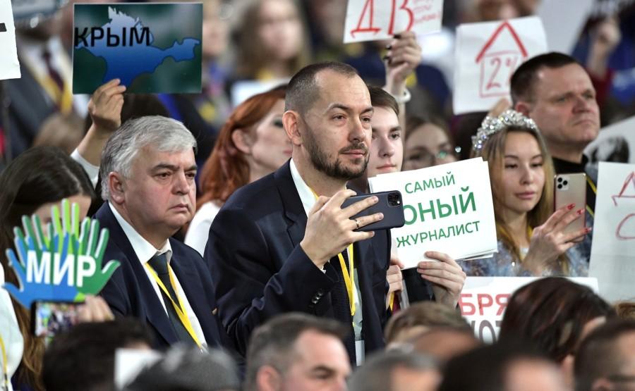 RUSSIE 19 SUR 50 CONFERENCE ANNUELLE DE V.POUTINE 2019 EDITE 2020 h909sAGFW0eZ5gnlaBm4kuubJX2UoyKA