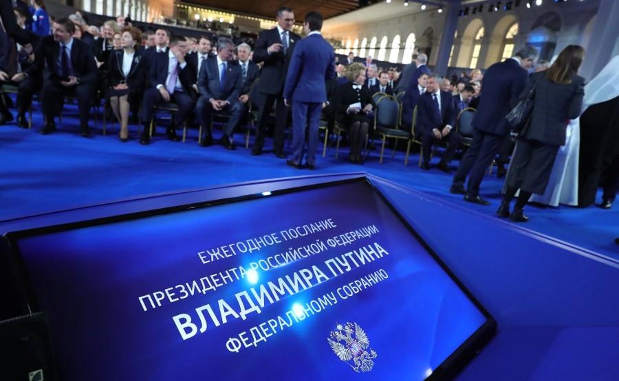 RUSSIE 2 DISCOURS POUTINE JANVIER 2020 FTA0dnjLHwAZth26Z5PFLgYZzgB0lGke