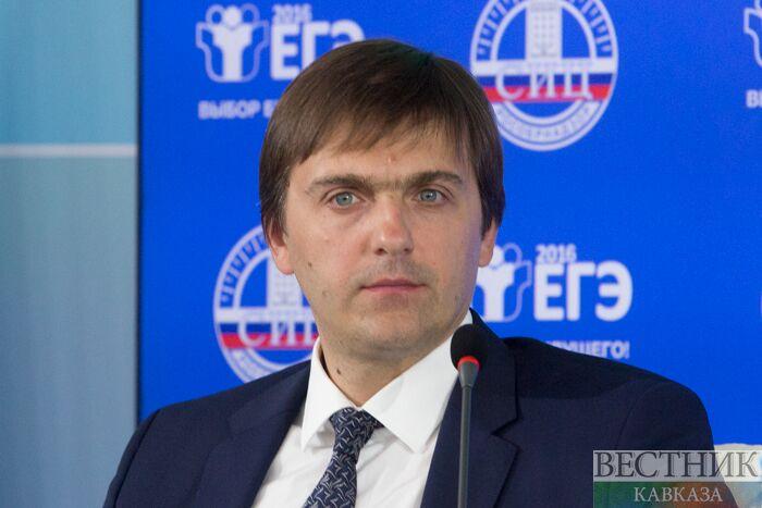 Sergei Kravtsov 15272507815b07ff5df1d0d9.29963742