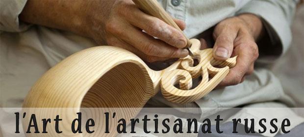 slide_artisanat