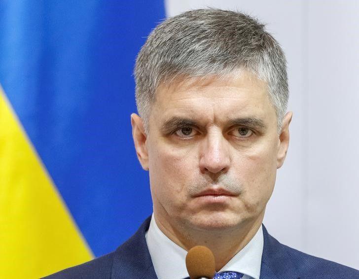 UKRAINE Affaires étrangères Vadim Pristaïko 22861cd8c433371a82de5d6b71aff90e