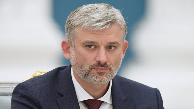 Yevgeny Ditrikh 5bf433aa18356132158b45e5