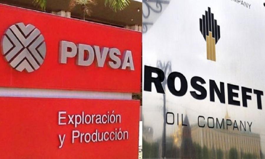 Affaire Rosneft États-Unis hors de contrôle attaque la Russie pour étouffer le Venezuela rosneft
