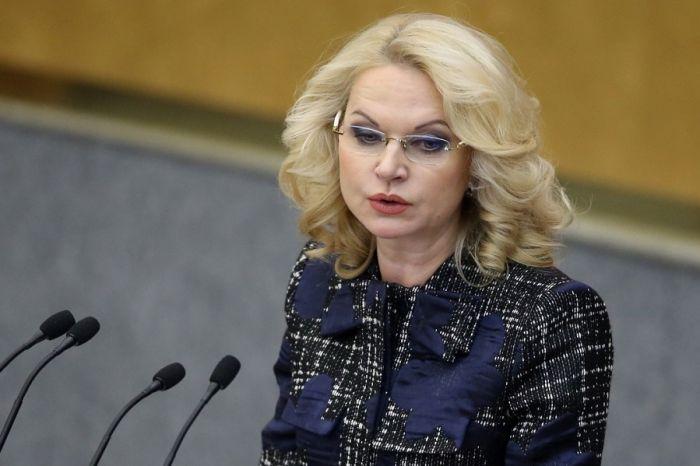 la Vice-Première ministre russe Tatiana Golikova 1-157