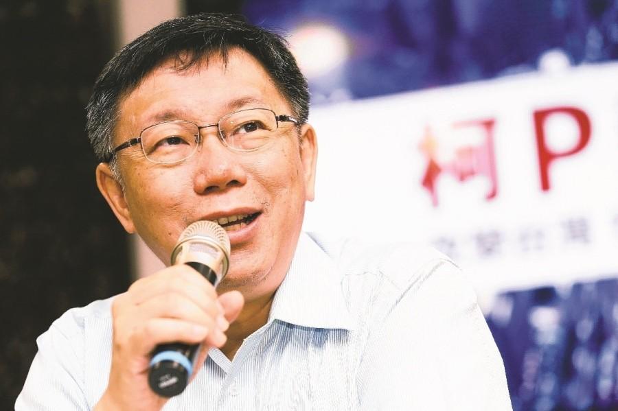 TAIWAN maire de Taipei Ko Wen-je, 柯文哲_(15972701052)