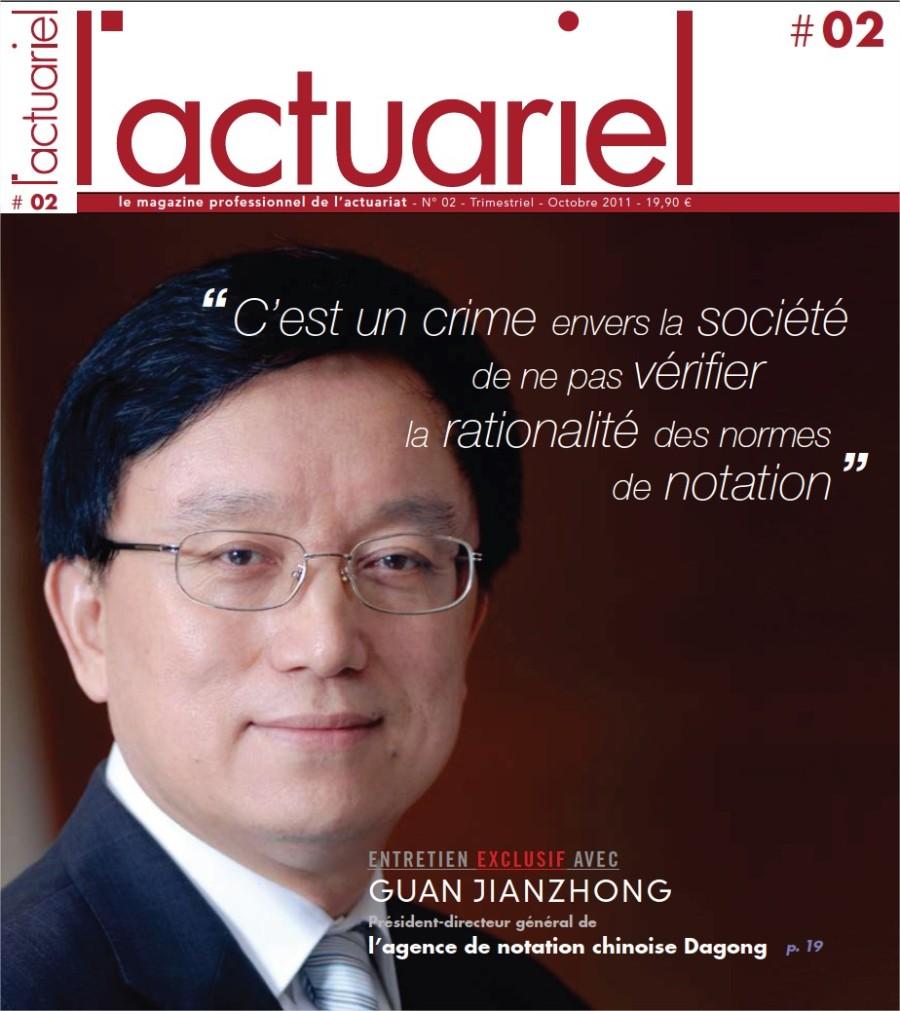 une-actuariel-2