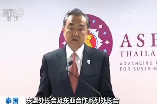 unnamed Ministre des Affaires étrangères Wang Yi