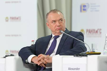 95499485-moscow-russia-jSergey Nikolaevich Katyrin an-14-2017-katyrin-sergey-nikolaevich-the-president-chamber-of-commerce-and-industry-