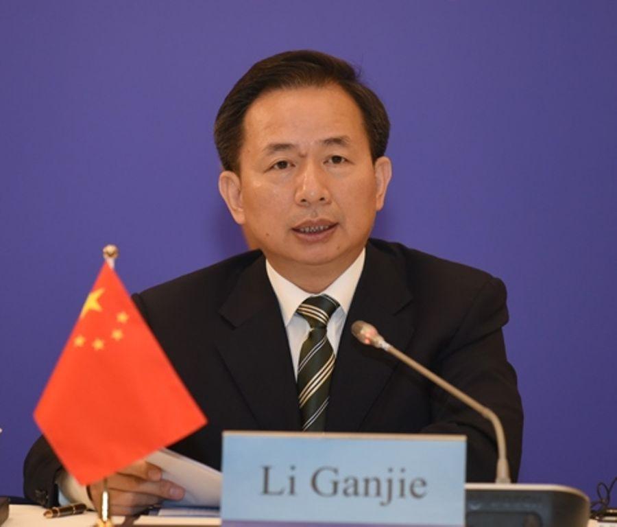 AA-Li-Ganjie