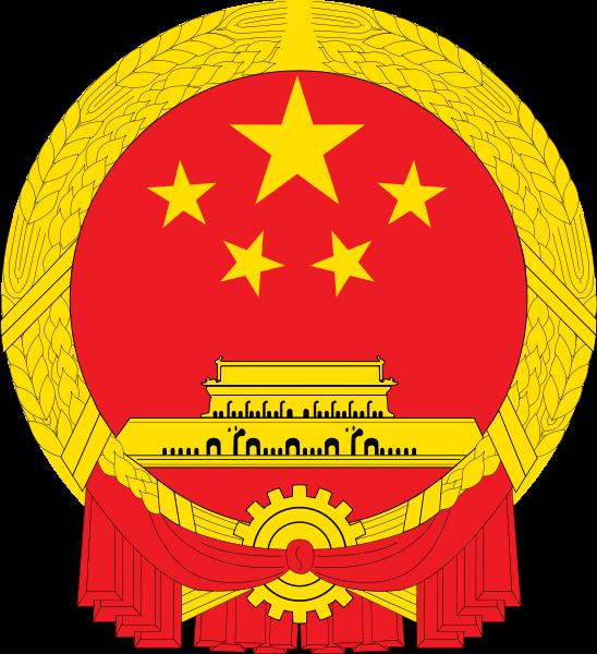 CHINE L'article 35 de la Constitution de la République populaire de Chine 1c4017bde38caa19f429ab125102bdb3