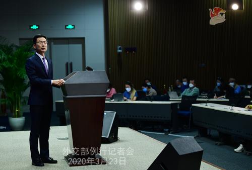 CHINE N° 1 Conférence de presse du 23 mars 2020 tenue par le Porte-parole du Ministère des Affaires étrangères Geng Shuang W020200326586258490370