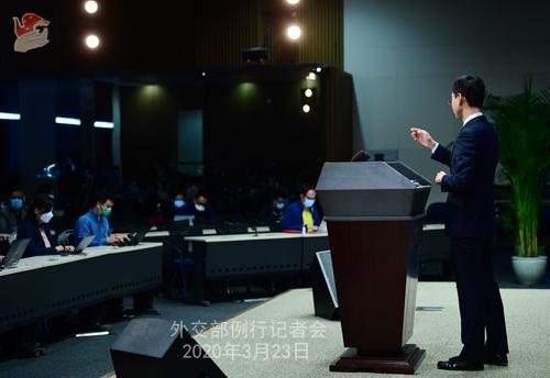 CHINE N° 2 Conférence de presse du 23 mars 2020 tenue par le Porte-parole du Ministère des Affaires étrangères Geng Shuang W020200326586258505523