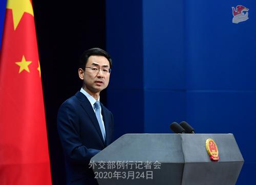 CHINE N° 6 Conférence de presse du 24 mars 2020 tenue par le Porte-parole du Ministère des Affaires étrangères Geng Shuang W020200327713250745600