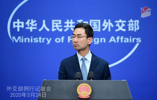 CHINE N° 8 Conférence de presse du 24 mars 2020 tenue par le Porte-parole du Ministère des Affaires étrangères Geng Shuang W020200327713250765743