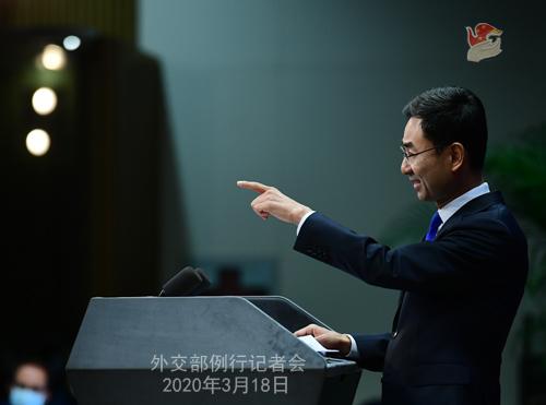CHINE PH 1 Conférence de presse du 18 mars 2020 tenue par le porte-parole du Ministère des Affaires étrangères Geng Shuang W020200323380873337472