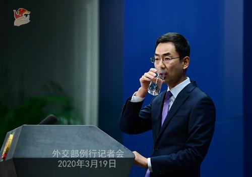 CHINE PH 13 Conférence de presse du 19 mars 2020 tenue par le porte-parole du Ministère des Affaires étrangères Geng Shuang W020200323391698081914