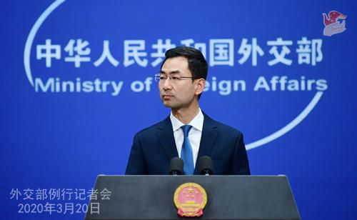 CHINE PH 14 Conférence de presse du 20 mars 2020 tenue par le porte-parole du Ministère des Affaires étrangères Geng Shuang W020200325416113319171