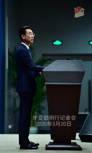 CHINE PH 15 Conférence de presse du 20 mars 2020 tenue par le porte-parole du Ministère des Affaires étrangères Geng Shuang W020200325416113321931
