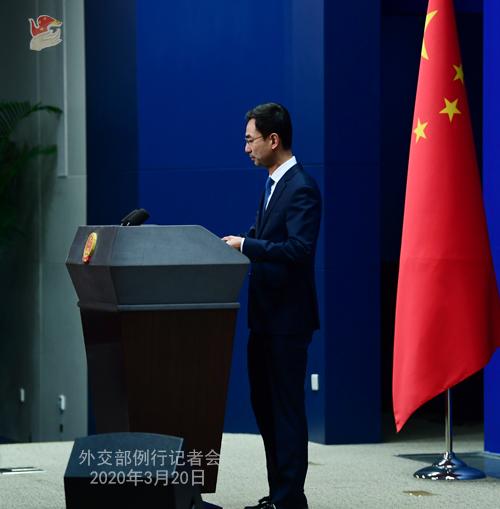 CHINE PH 17 Conférence de presse du 20 mars 2020 tenue par le porte-parole du Ministère des Affaires étrangères Geng Shuang W020200325416113330388 W020200325416113342241
