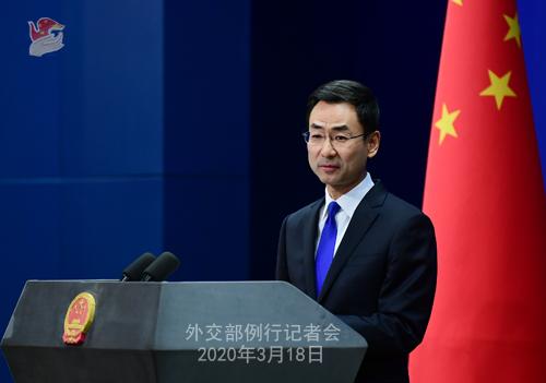 CHINE PH 2 Conférence de presse du 18 mars 2020 tenue par le porte-parole du Ministère des Affaires étrangères Geng Shuang W020200323380873345086