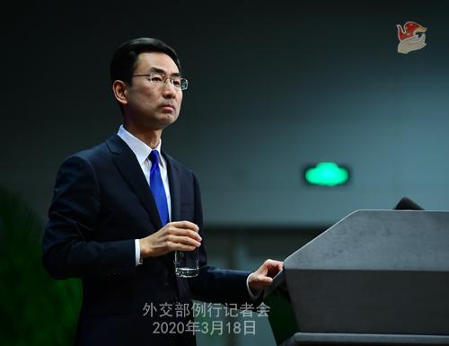CHINE PH 5 Conférence de presse du 18 mars 2020 tenue par le porte-parole du Ministère des Affaires étrangères Geng Shuang W020200323380873368625