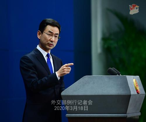 CHINE PH 6 Conférence de presse du 18 mars 2020 tenue par le porte-parole du Ministère des Affaires étrangères Geng Shuang W020200323380873360907