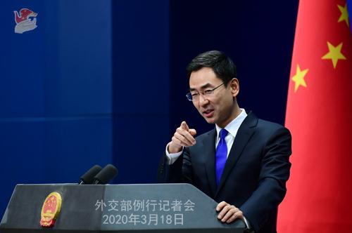 CHINE PH 7 Conférence de presse du 18 mars 2020 tenue par le porte-parole du Ministère des Affaires étrangères Geng Shuang W020200323380873370597