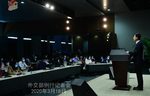 CHINE PH 8 Conférence de presse du 18 mars 2020 tenue par le porte-parole du Ministère des Affaires étrangères Geng Shuang W020200323380873387686