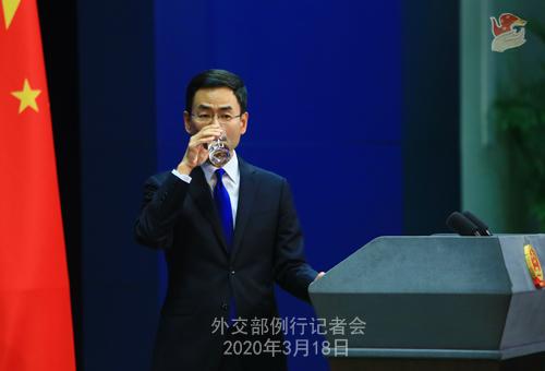 CHINE PH 9 Conférence de presse du 18 mars 2020 tenue par le porte-parole du Ministère des Affaires étrangères Geng Shuang W020200323380873382166