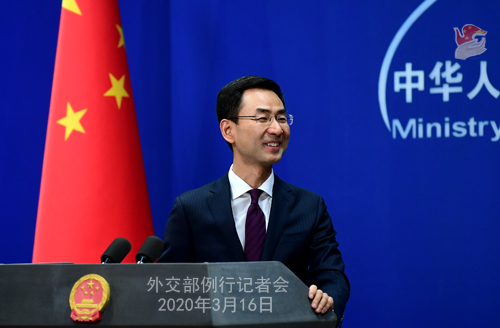 Conférence de presse N° 15 du 16 mars 2020 tenue par le porte-parole du Ministère des Affaires étrangères Geng Shuang......... W020200318847336397094
