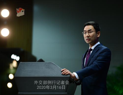 Conférence de presse N° 16 du 16 mars 2020 tenue par le porte-parole du Ministère des Affaires étrangères Geng Shuang......... W020200318847336408495