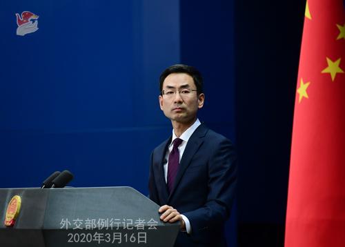 Conférence de presse N° 17 du 16 mars 2020 tenue par le porte-parole du Ministère des Affaires étrangères Geng Shuang......... W020200318847336419873