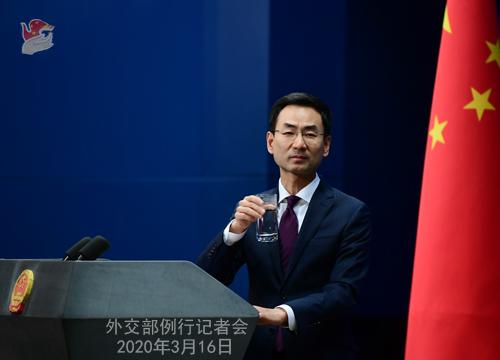 Conférence de presse N° 18 du 16 mars 2020 tenue par le porte-parole du Ministère des Affaires étrangères Geng Shuang......... W020200318847336416428