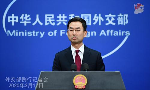 Conférence de presse N° 19 du 17 mars 2020 tenue par le porte-parole du Ministère des Affaires étrangères Geng Shuang......... W020200320381513802052
