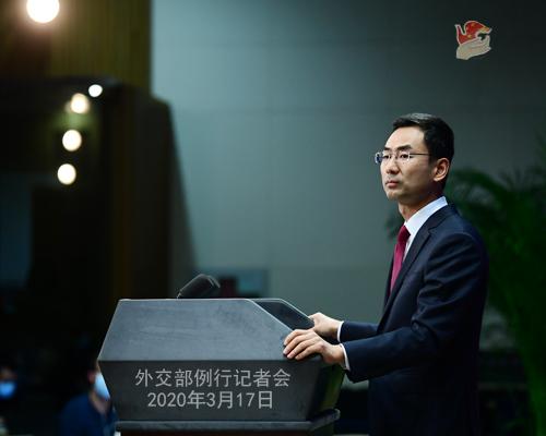 Conférence de presse N° 22 du 17 mars 2020 tenue par le porte-parole du Ministère des Affaires étrangères Geng Shuang......... W020200320381513824597