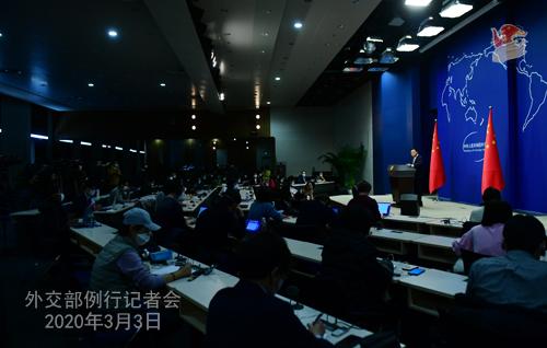 Conférence N° 5 de presse du 3 mars 2020 tenue par le Porte-parole du Ministère des Affaires étrangères Zhao Lijian W020200306370527492783