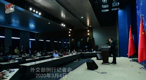 Conférence N° 8 de presse du 4 mars 2020 tenue par le Porte-parole du Ministère des Affaires étrangères Zhao Lijian W020200308815065686099